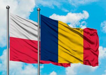 Гражданство Польши vs Гражданство Румынии. Что Лучше?